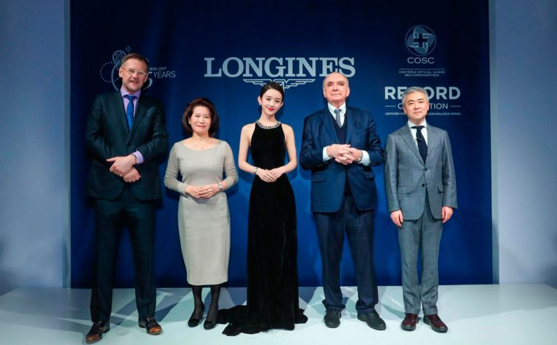 Longines 185th Anniversary